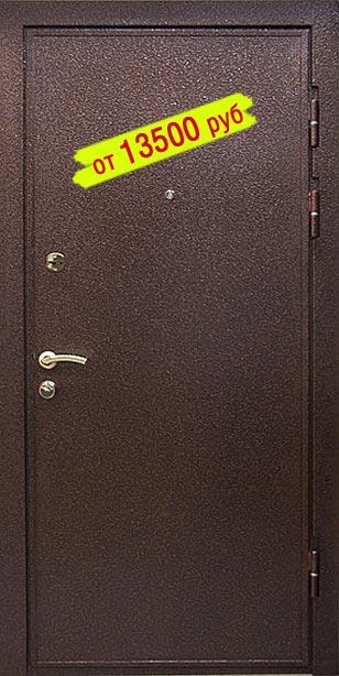 стальные двери эконом класса в можайске